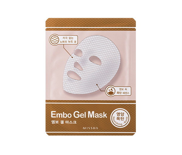 Embo Gel Mask (Nourishing-Bomb)