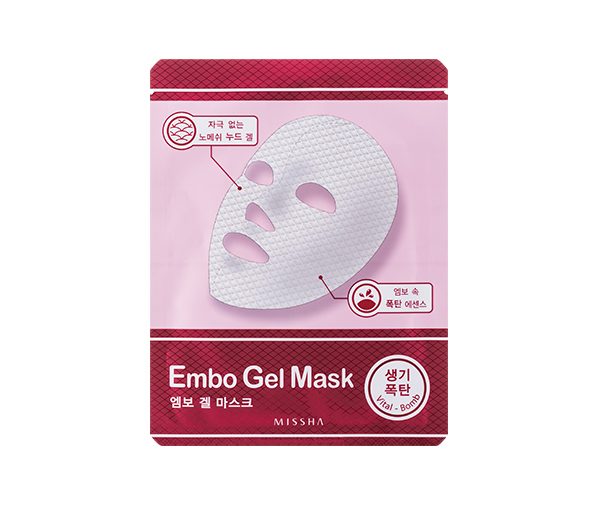 Embo Gel Mask (Vital-Bomb)