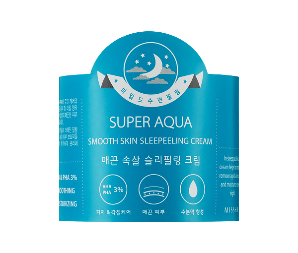 MISSHA Super Aqua Smooth Skin Sleeping Cream