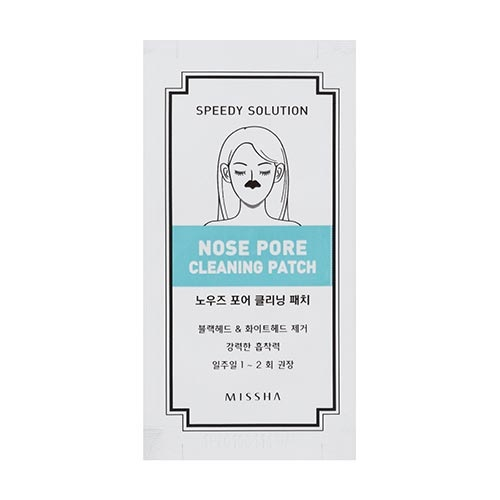90-MISSHA-Speedy-Solution-Nose-Pore-Cleaning-Patch-1ea